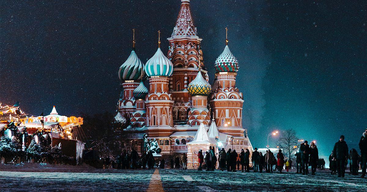 Cerkiew przy Placu Czerwonym w Moskwie